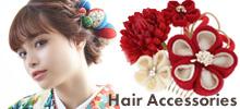 振袖用髪飾りへ髪飾り,お花の髪飾り,お花髪飾り,つまみ細工 髪飾り