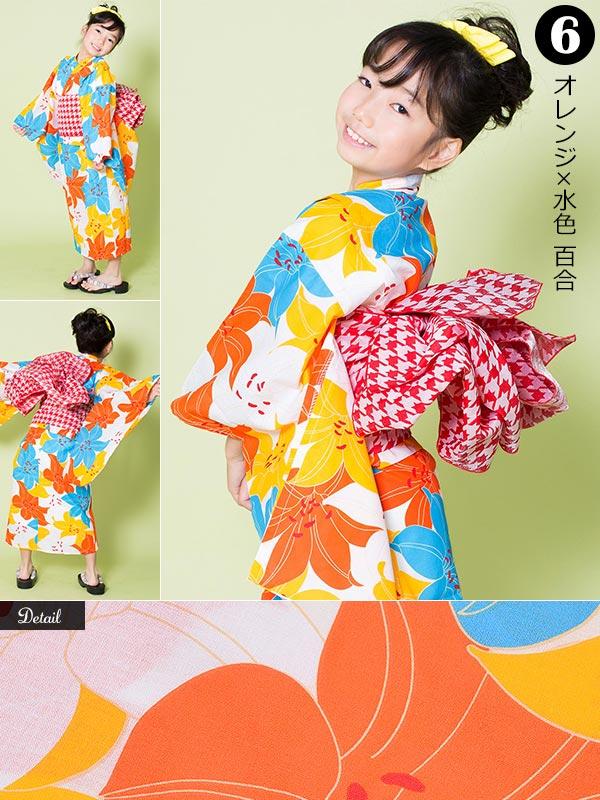 子供浴衣2点セット 6.オレンジ×水色 百合