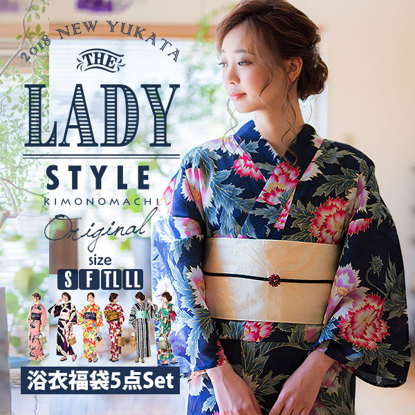 KIMONOMACHIオリジナル 選べる浴衣福袋 「LADY STYLE」