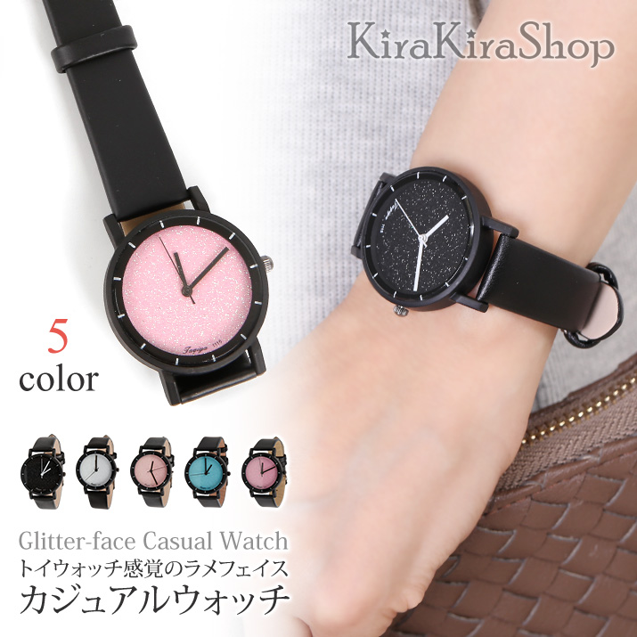2caa159e31 レディース 小物 雑貨 アクセサリー 腕時計 リストウォッチ 合皮 ...