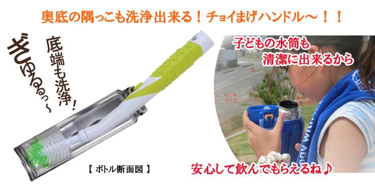 ソニックスクラバー電動キッチンブラシ,食器洗いに特化したブラシが回転して洗浄,水筒洗い,,長筒洗い,食器洗い,