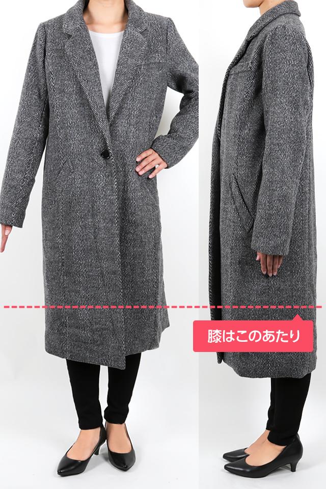 158cmのモデルが着丈106cmのコートを着たイメージ