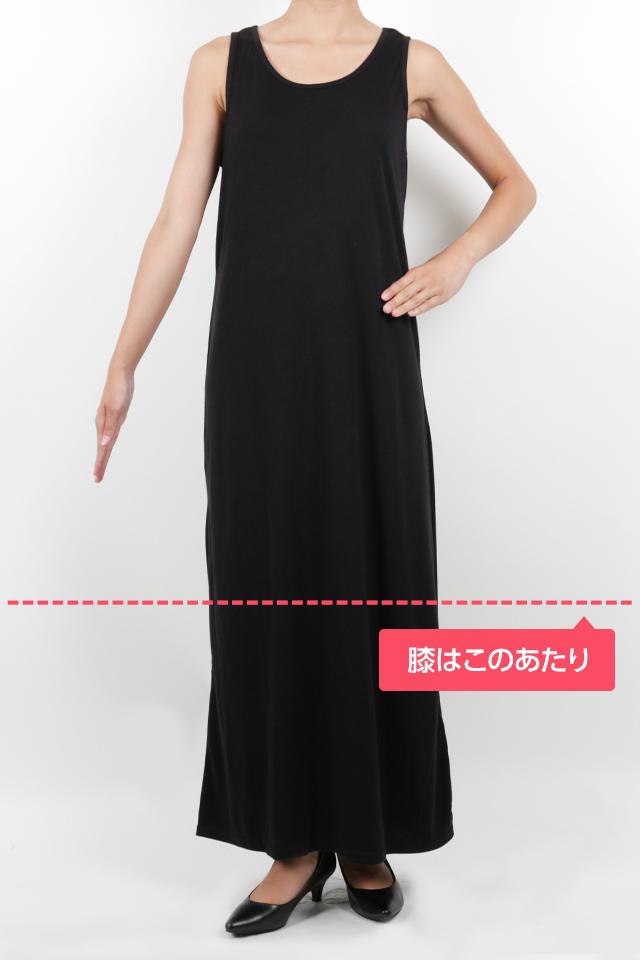 158cmのモデルが着丈128cmのワンピースを着たイメージ