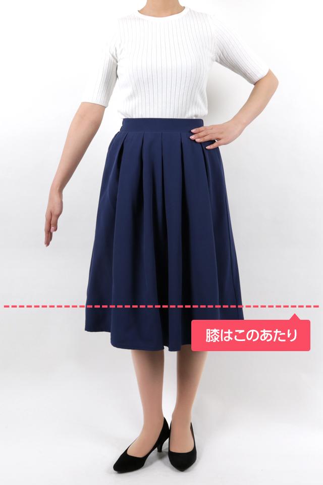 165cmのモデルが着丈68cmのスカートを着たイメージ