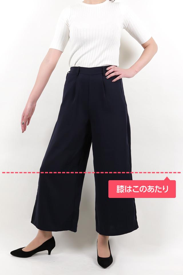 172cmのモデルが股下65cmのパンツを着たイメージ