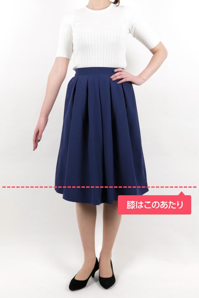 172cmのモデルが着丈68cmのスカートを着たイメージ