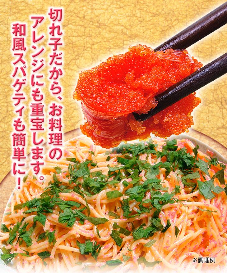 明太料理1
