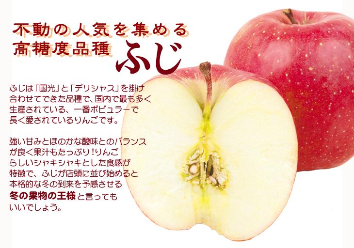 ちびふじ・ふじりんご