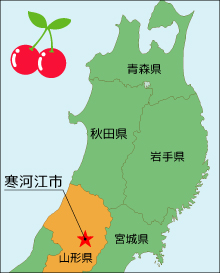 寒河江の地図