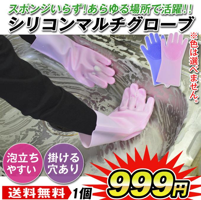 ブラシ 手袋 シリコン