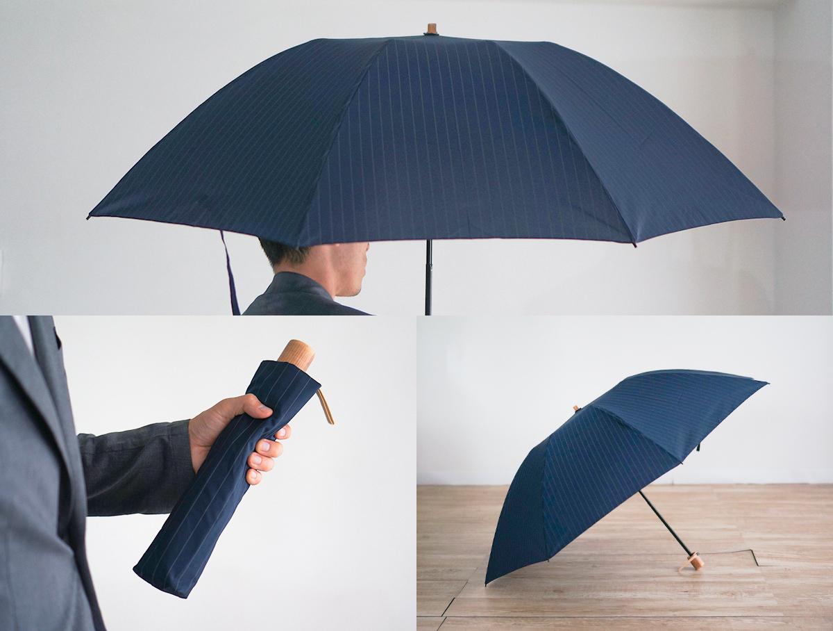 〜 折りたたみ傘 メンズ 雨傘 日傘 晴雨兼用傘 『小宮商店 Daily Use Umbrella』 全国送料無料長傘みたいに大きくなる自動開閉折りたたみ傘