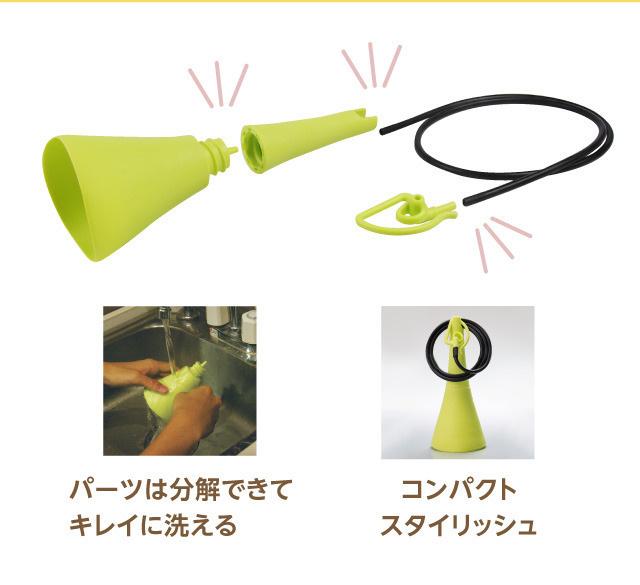 UTAET ウタエット パーツは分解できてきれいに洗える 清潔 コンパクト