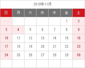翌月カレンダー