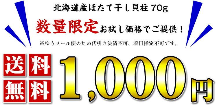 1000円.jpg
