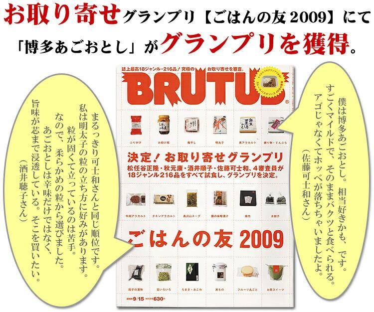 3990円.jpg