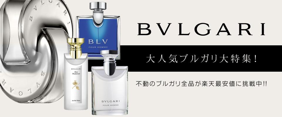 size 40 32473 3dc48 香水カンパニー - ブルガリ(フ) Yahoo!ショッピング