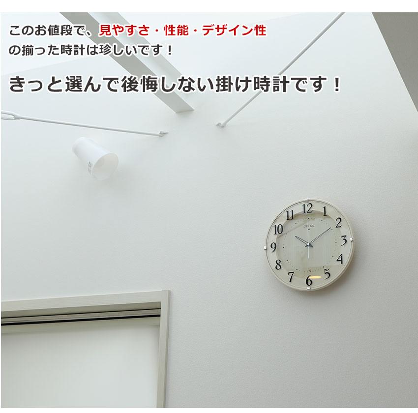 掛時計 Natural Style 1