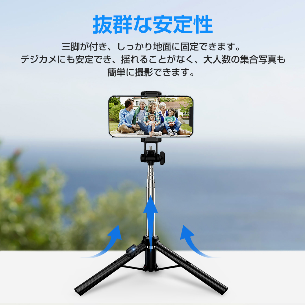 自撮り棒 セルカ棒 三脚 レンズ リモコン付 Bluetooth