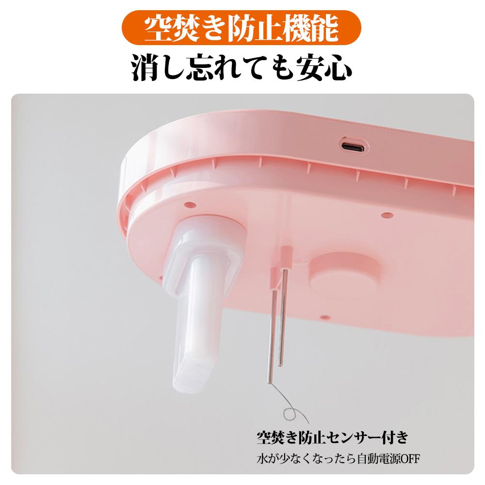 加湿器 超音波 除菌 アロマ 大容量