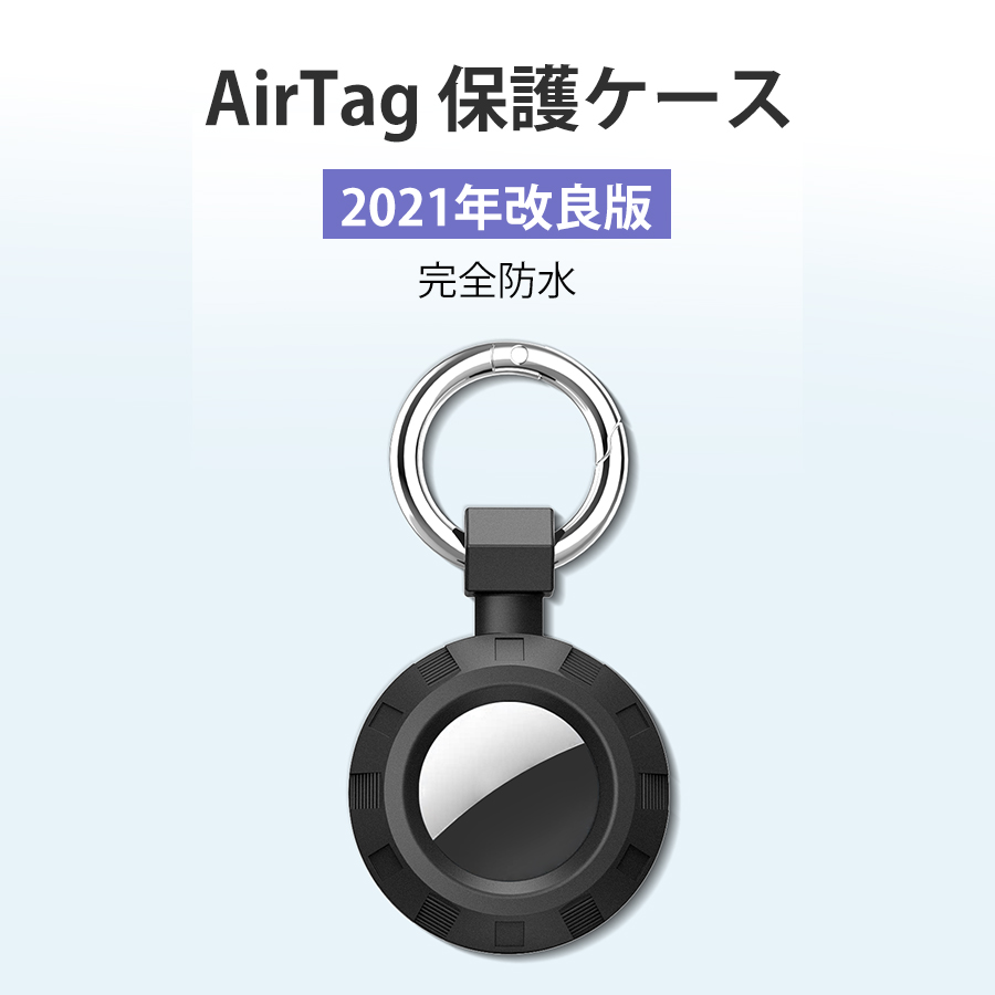 Airtag ケース