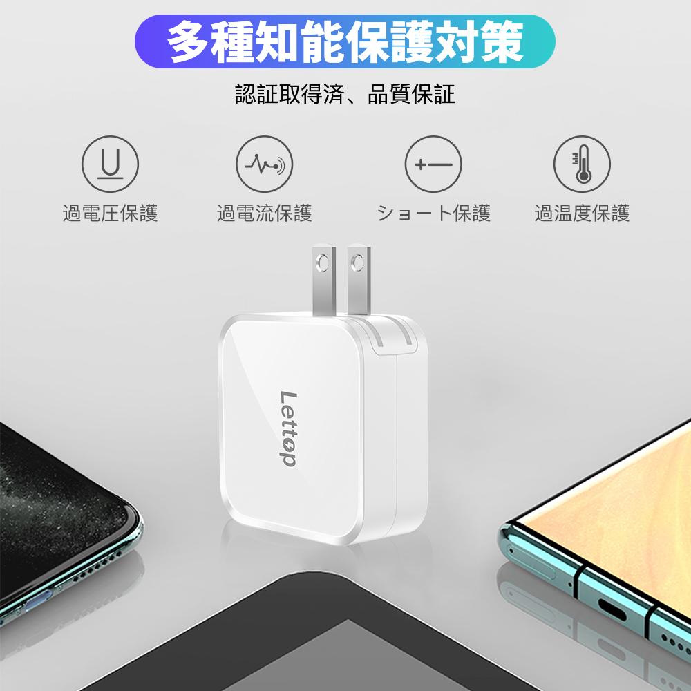 充電器 iphone12 アダプター