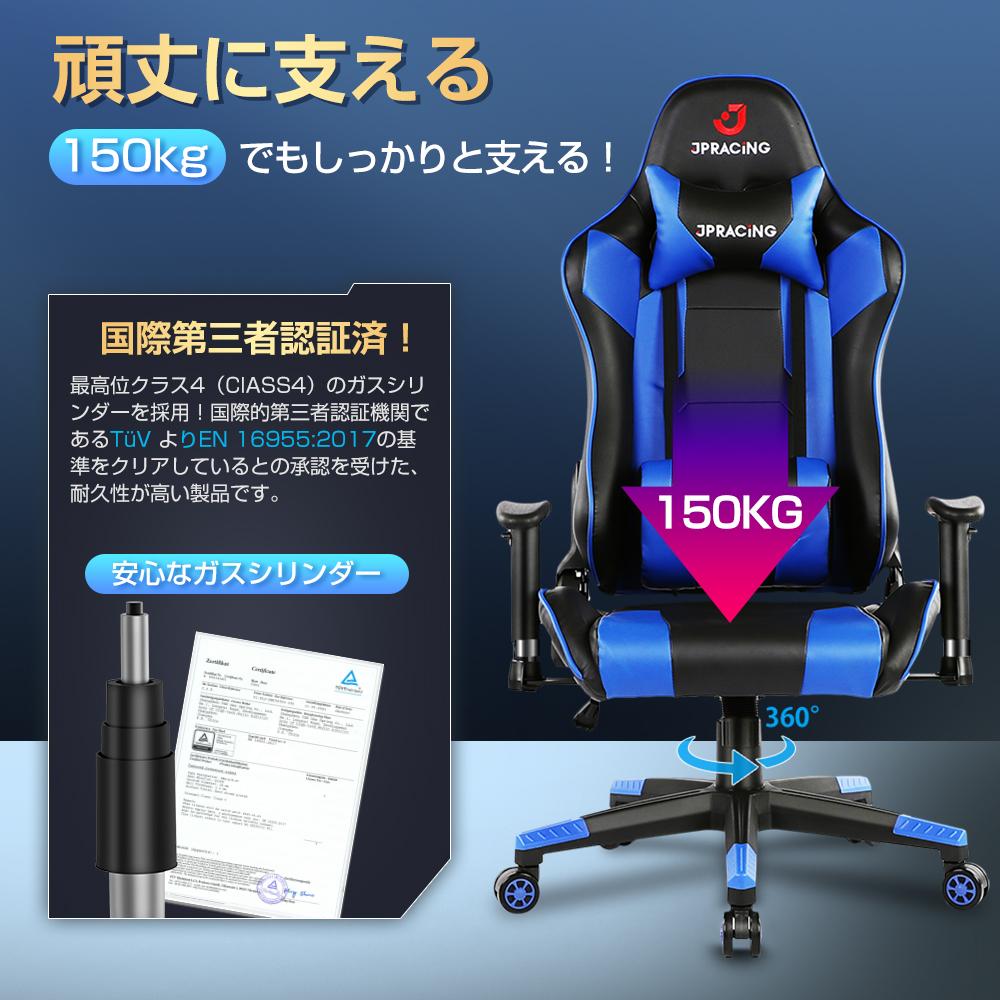 ゲーミングチェア パソコンチェア 多機能 ハイバック 肘付 腰痛対策