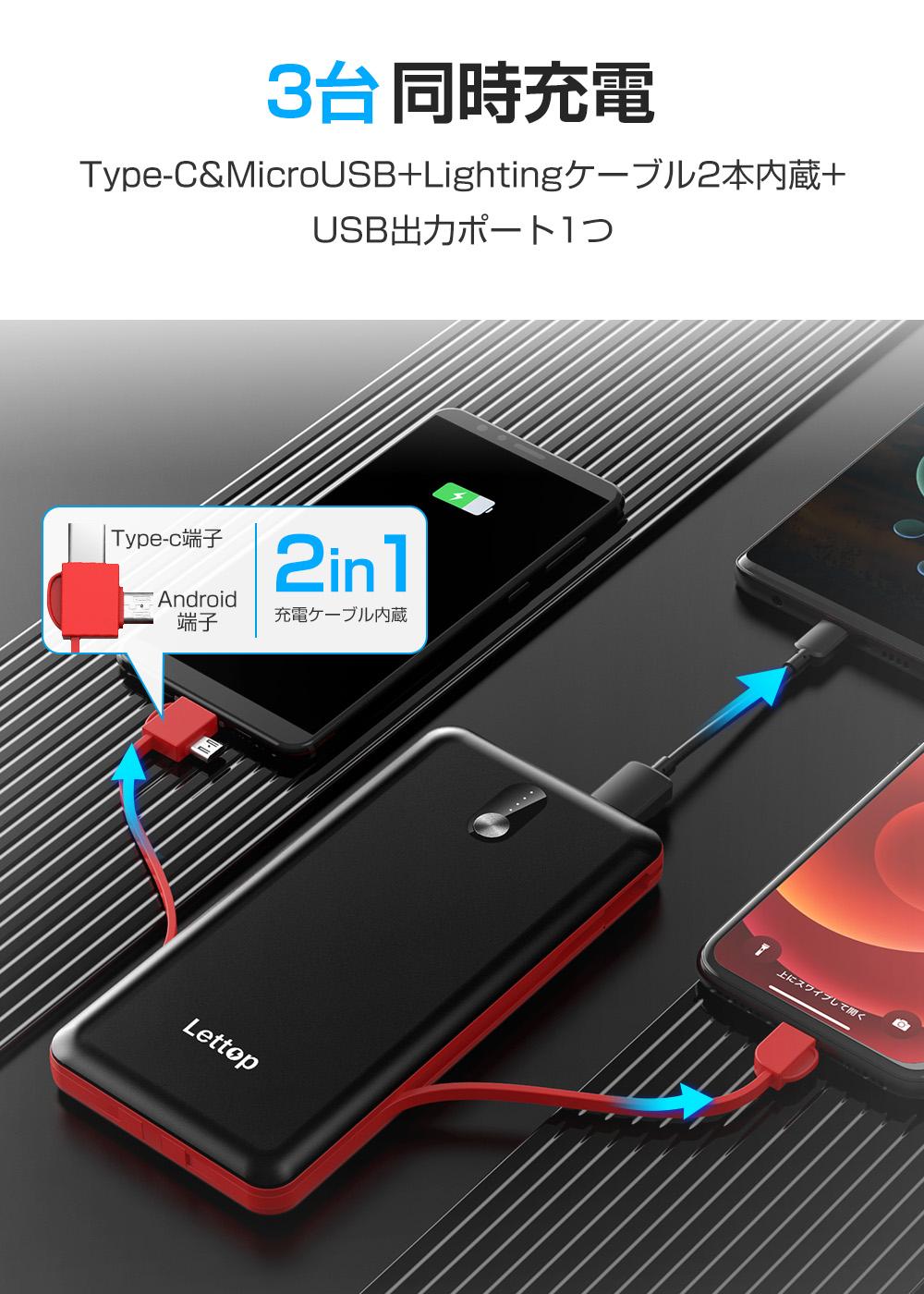 モバイルバッテリー iphone 大容量 10000mAh