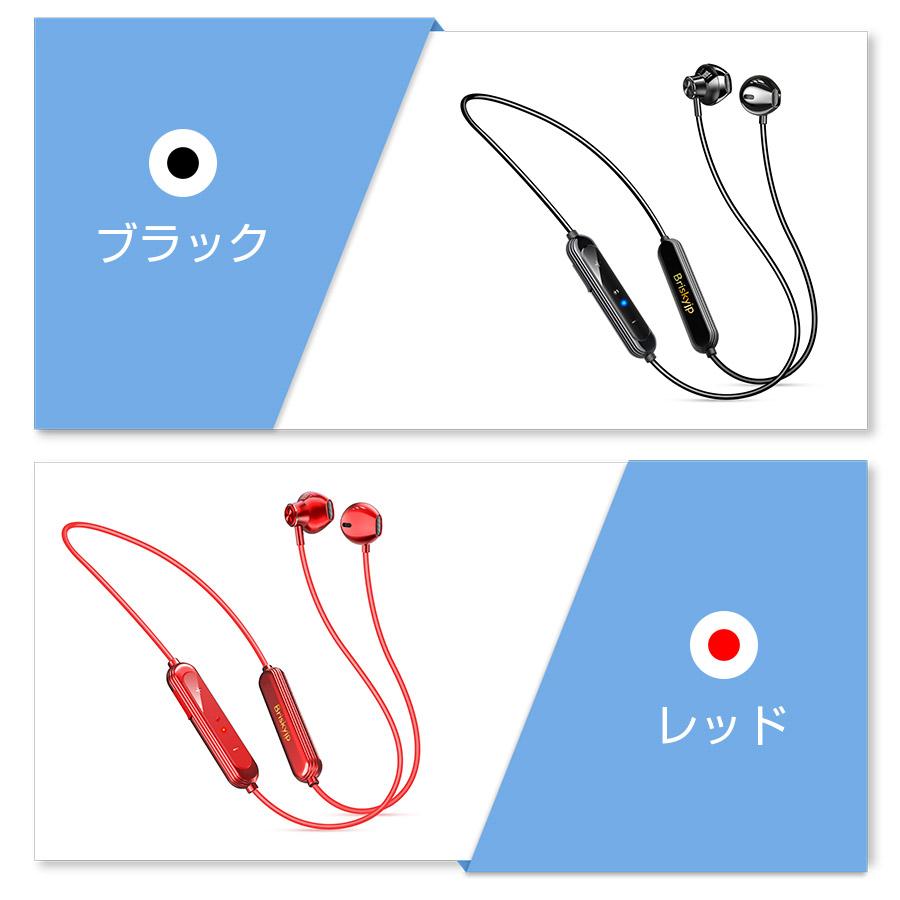ワイヤレスイヤホン Bluetooth イヤホン