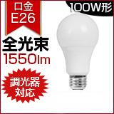 LED一般電球形E26