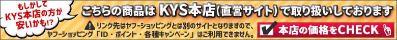 タスコ TASCO TA371HA-2 アセチレンバーナー用チップ7.9mmの価格をKYS本店でチェックする