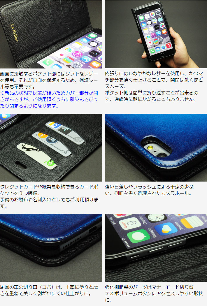 4d716f4802 iPhone XS Max おしゃれな本革手帳型ケース iPhone8Plus/7Plus 手染め ...