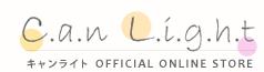 キャンライト Official Online Site