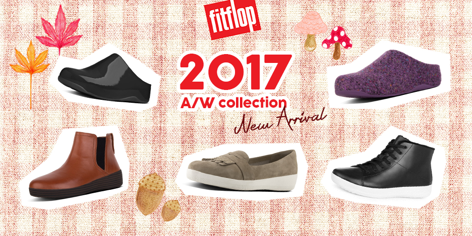 fitflop2017aw
