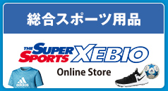 Super Sports XEBIO Yahoo!店