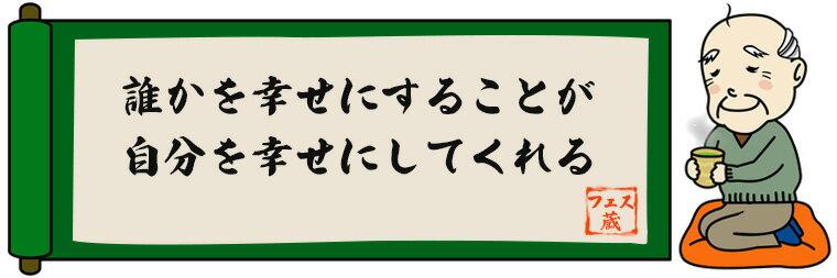 darekawoshiawaseni.jpg
