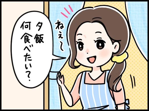 gril-manga01.jpg