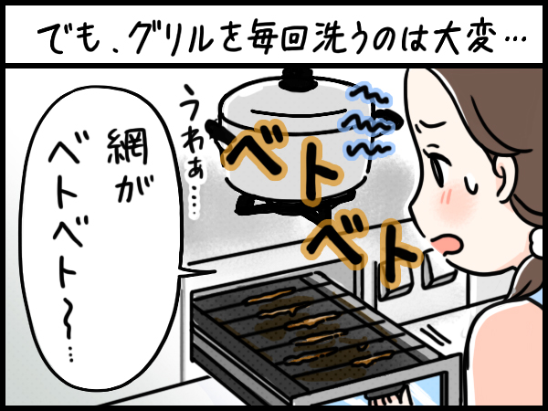 gril-manga04.jpg