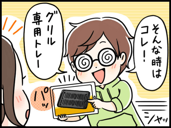 gril-manga05.jpg