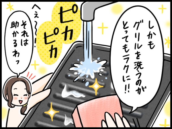 gril-manga07.jpg
