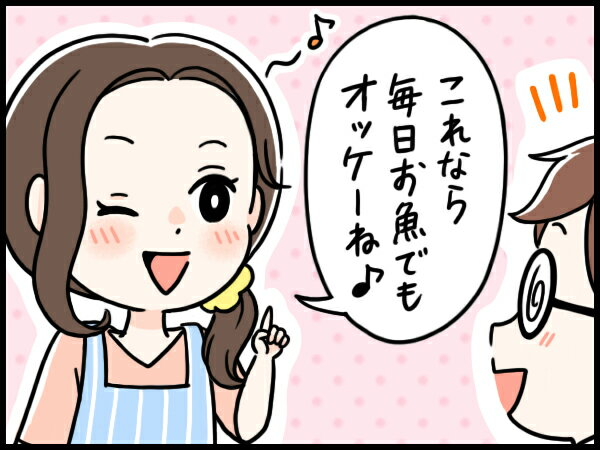 gril-manga09.jpg
