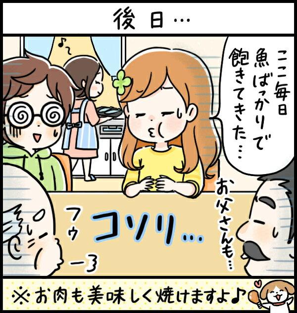 gril-manga10.jpg