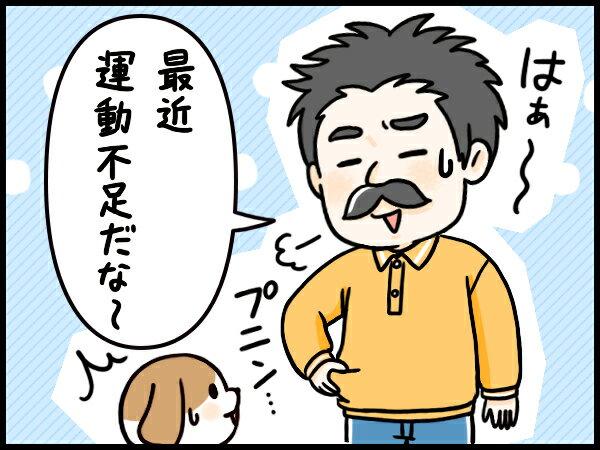 srs-manga01.jpg