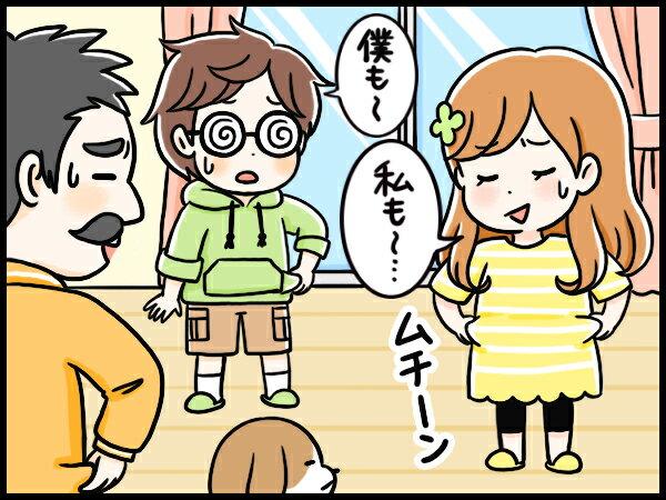 srs-manga02.jpg