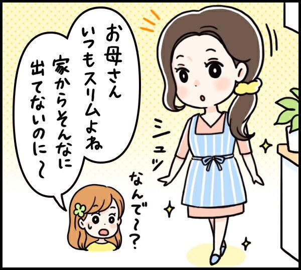 srs-manga03.jpg