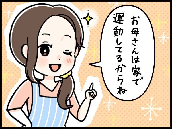 srs-manga04.jpg