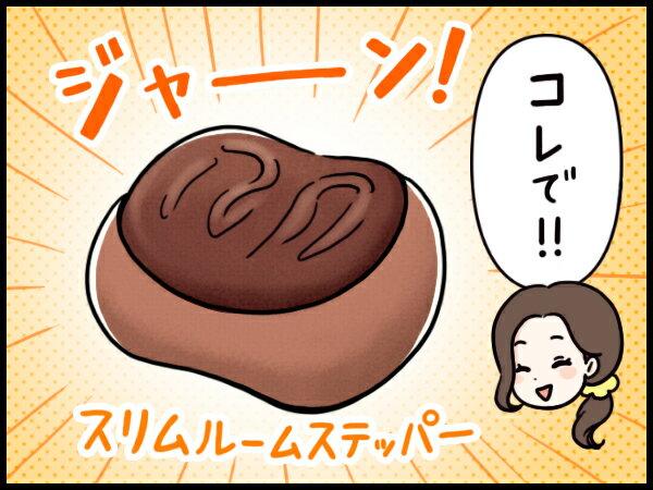 srs-manga05.jpg