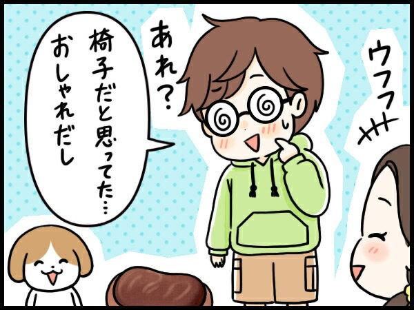 srs-manga08.jpg