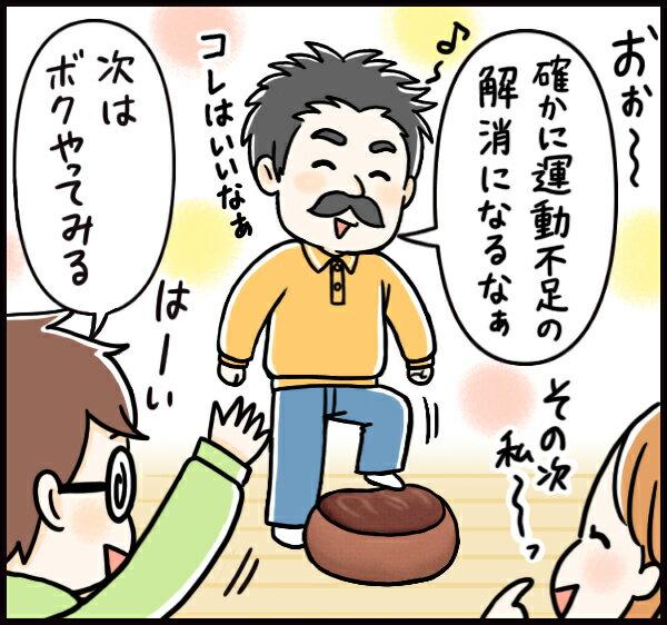 srs-manga09.jpg