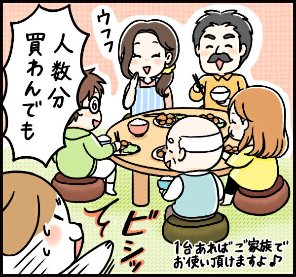 srs-manga10.jpg