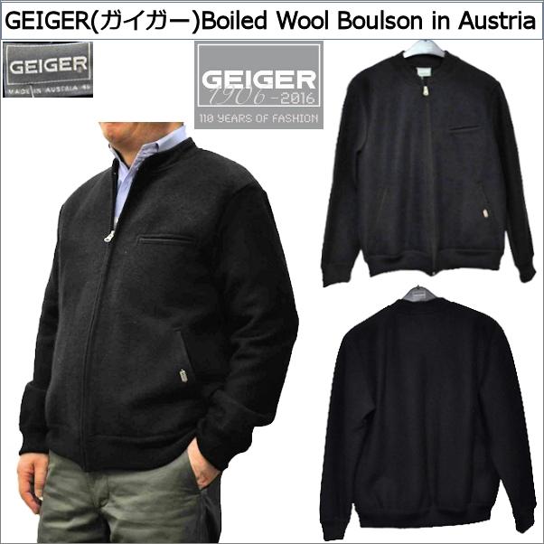 GEIGER(ガイガー)Boiled Wool Boulson in Austri